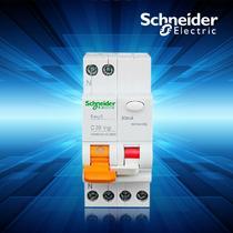 1P20A真空断路器 MGNEA9C45C2030C断路器漏电保护器