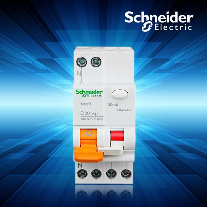 施耐德 1P20A真空断路器 MGNEA9C45C2030C断路器漏电保护器