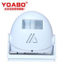 YAB-2080门铃