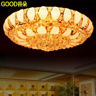 谷朵 水晶铁欧式电镀圆形白炽灯节能灯LED k8005x吸顶灯