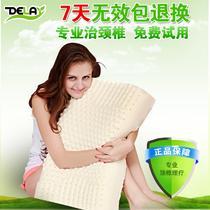 一等品乳胶Z1100长方形 枕芯