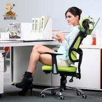 人造板固定扶手升降扶手尼龙脚钢制脚网布胶合板 电脑椅