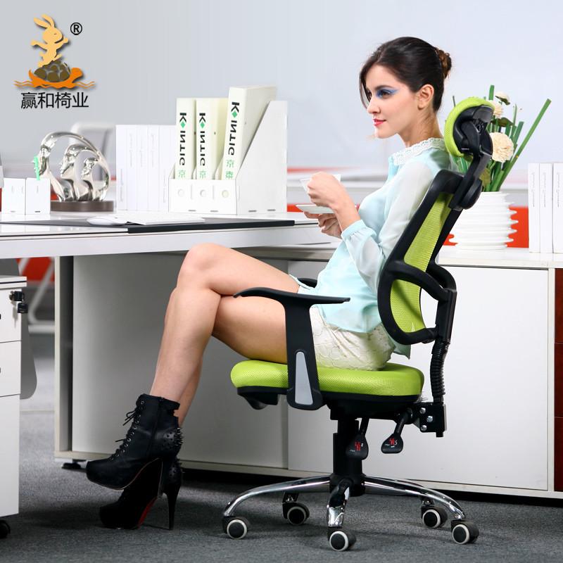 赢和 人造板固定扶手升降扶手尼龙脚钢制脚网布胶合板 电脑椅