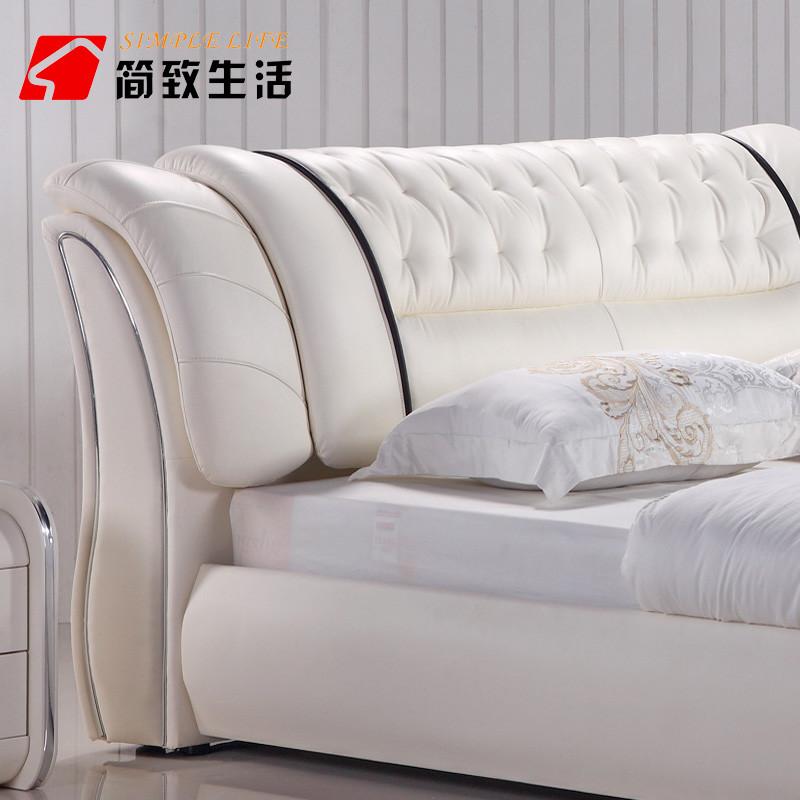 简致生活 木接触面真皮组装方形简约现代 床