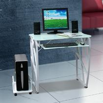 金属钢台式电脑桌建筑简约现代 电脑桌