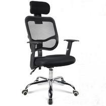 金属固定扶手升降扶手尼龙脚铝合金脚钢制脚网布 电脑椅