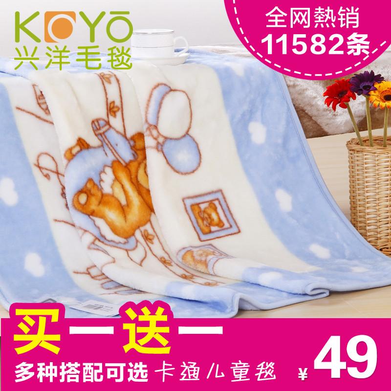 兴洋 3%拉舍尔毛毯夏季卡通动漫韩式 毛毯