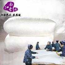 桑蚕丝手工定位空调被/夏凉被提花普通全棉1斤-8斤优等品 被子