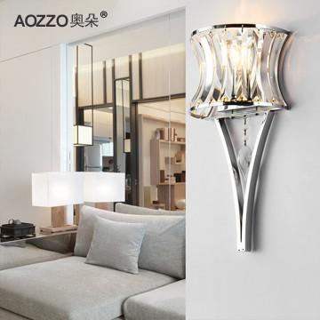 奥朵 水晶铁简约现代镀铬白炽灯节能灯LED 壁灯