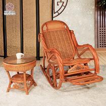 植物藤曲木结构移动成人新古典 摇椅
