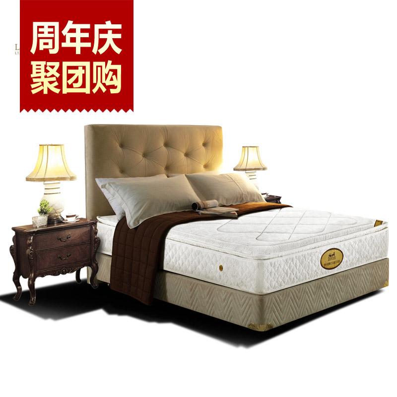 利普兹·寝具 独立袋装弹簧成人 床垫