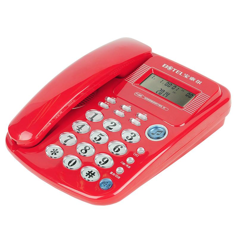 中诺 有绳电话铃声选择闹钟座式经典方形全国联保 宝泰尔T130电话机