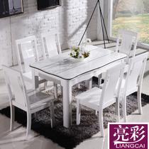 木大理石框架结构多功能长方形简约现代 餐桌