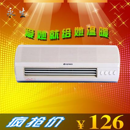 永生白色无噪音,无光污染铝片散热取暖器