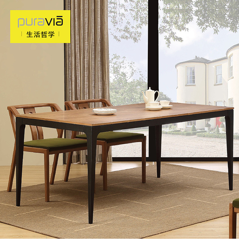 生活哲学木组装框架结构水曲柳长方形简约现代餐桌