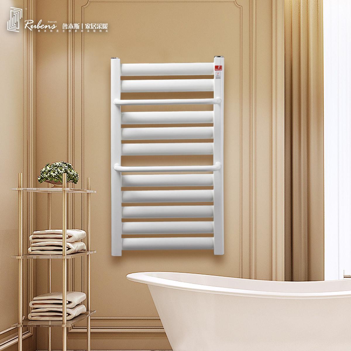 鲁本斯 钢卫浴挂墙含毛巾杆式集中供热 卫浴10+2,宽450,高800暖气片散热器