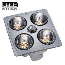 取暖+换气+照明 FDP310A浴霸