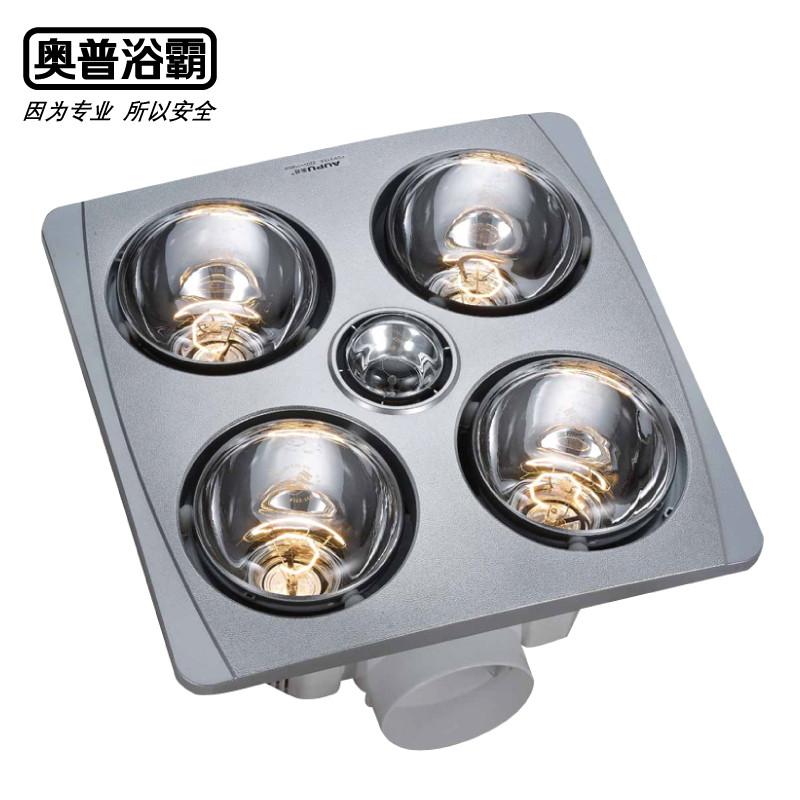 奧普 取暖+換氣+照明 FDP310A浴霸