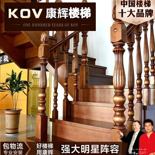 康辉 美国红橡榉木橡胶木折叠梯 实木复式楼梯楼梯