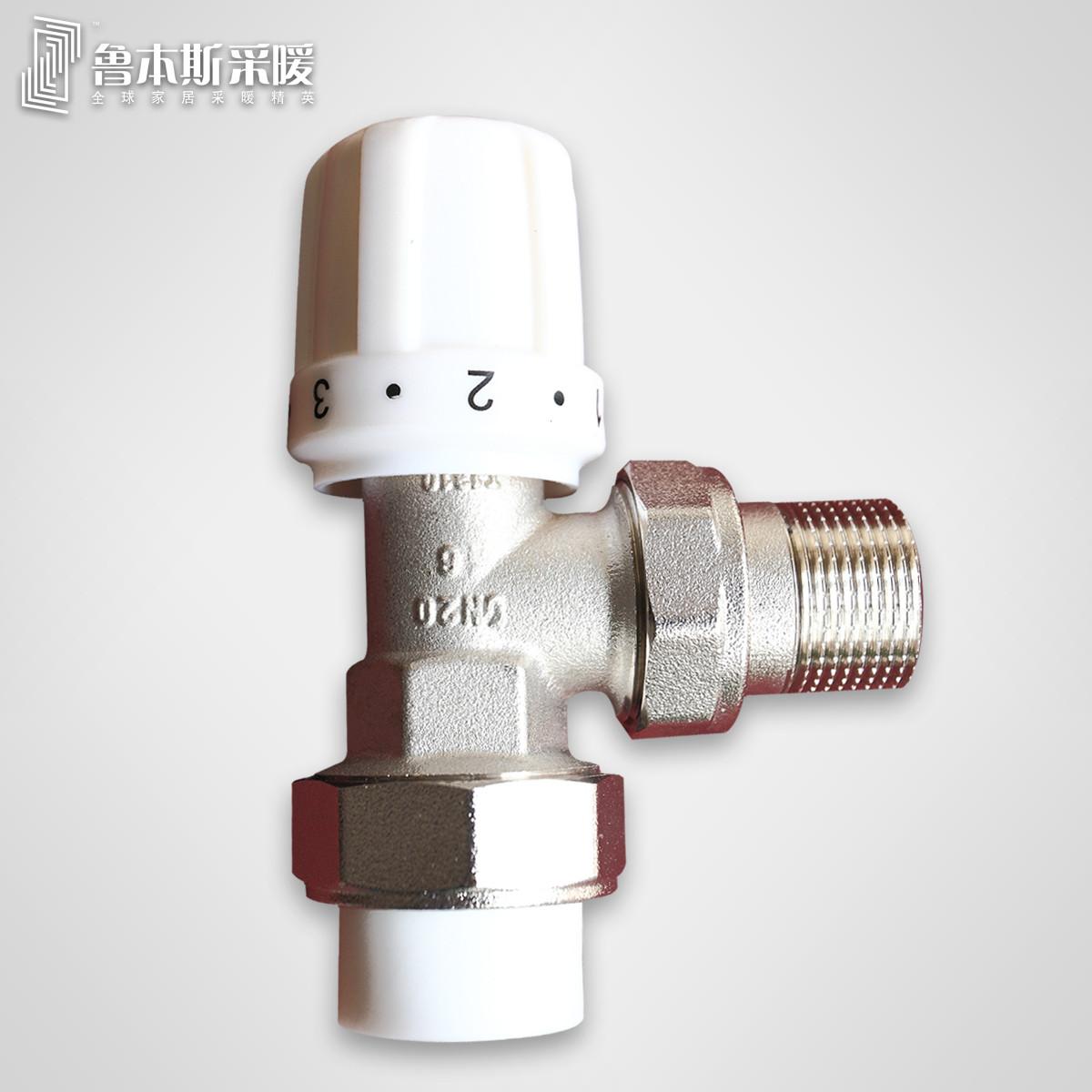 魯本斯 銅普通掛墻式集中供熱 PPR專用溫控閥角閥6分暖氣片散熱器