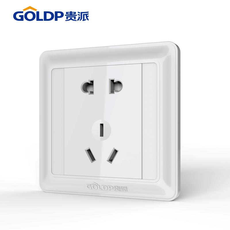 GOLDP/贵派 雅白86型 插座