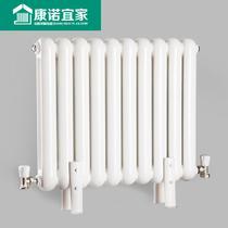钢普通落地式集中供热 暖气片