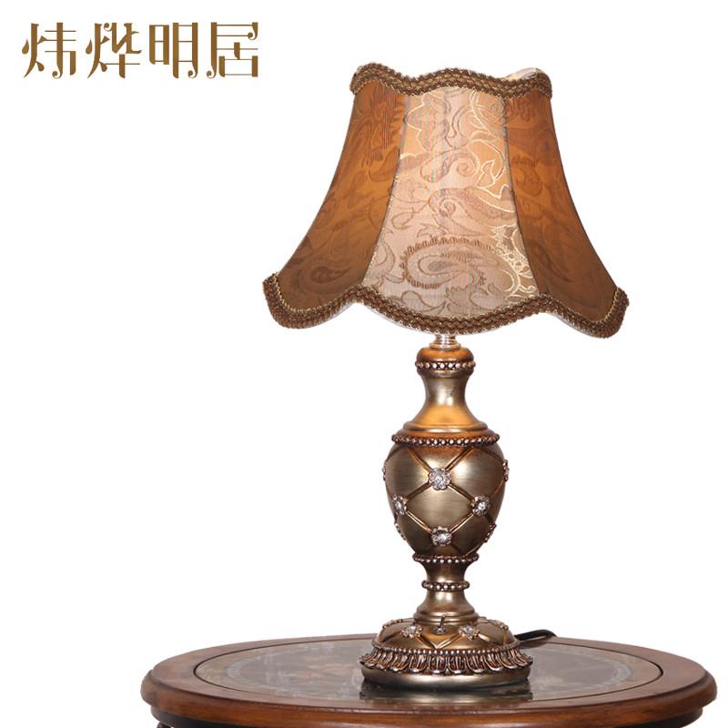 炜烨明居布树脂欧式台灯
