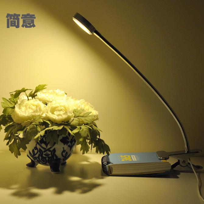 简意 不锈钢LED节能灯 ZY台灯