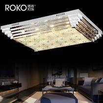简约现代雕刻长方形白炽灯节能灯LED LK0243吸顶灯