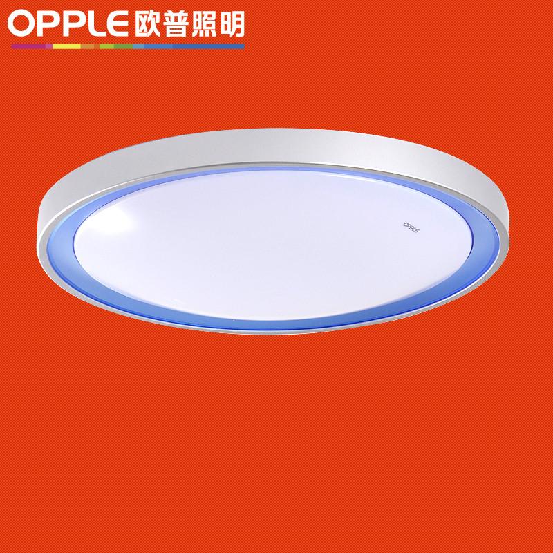 欧普照明有机玻璃铁简约现代圆形节能灯-秋韵吸顶灯