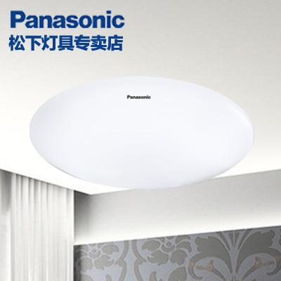 松下 樹脂不銹鋼簡約現代圓形熒光燈 松下HACL9950E吸頂燈