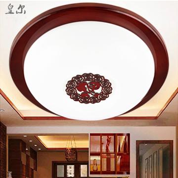 皇爾 有機玻璃木現代中式圓形LED 吸頂燈