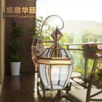 玻璃铜美式乡村白炽灯节能灯LED 壁灯
