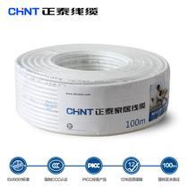 屏蔽 电视线NEX3-210-1电线电缆视频线