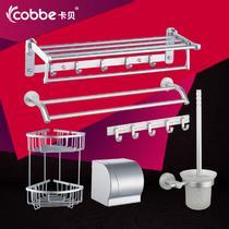 太空铝折叠活动型简约 3226TC置物架浴巾架