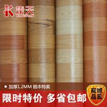 多层复合型卷材 KT-1.2地板