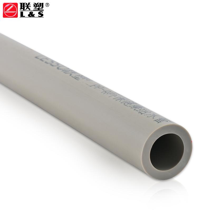 联塑 PPR4分水管DN20(4分管 ) 管材