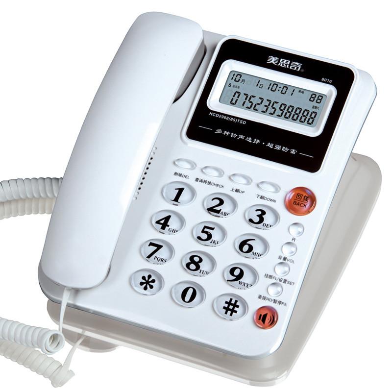 美思奇 有绳电话来电存储座式经典方形全国联保 电话机