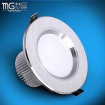 铝LED TD015筒灯