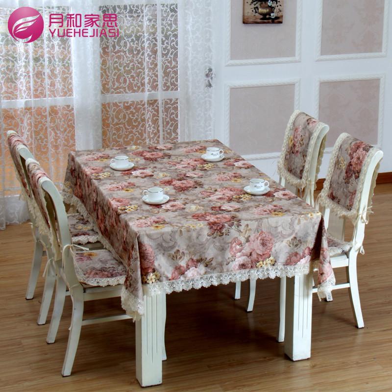 月和家思 布植物花卉欧式 桌布