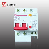 2P63A油断路器 DZ47LE 2P 63A断路器漏电保护器