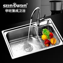 不锈钢 DS11204水槽