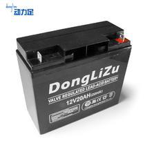 照明用 DL-qs12-20ah蓄电池