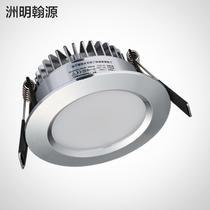 铝LED HTD685筒灯