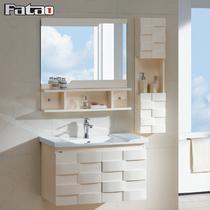 橡木一体陶瓷盆简约现代 FL5980浴室柜
