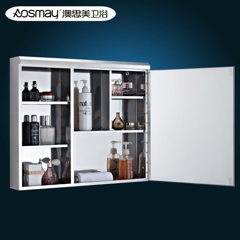 澳思美 不銹鋼簡約現代 ASM-370HD浴室柜