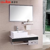 不锈钢含带配套面盆玻璃台面E0级简约现代 LSB0926浴室柜