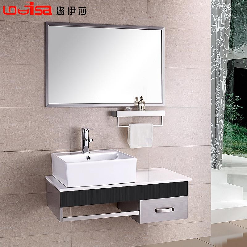 璐伊莎 不銹鋼含帶配套面盆玻璃臺面E0級簡約現代 LSB0926浴室柜
