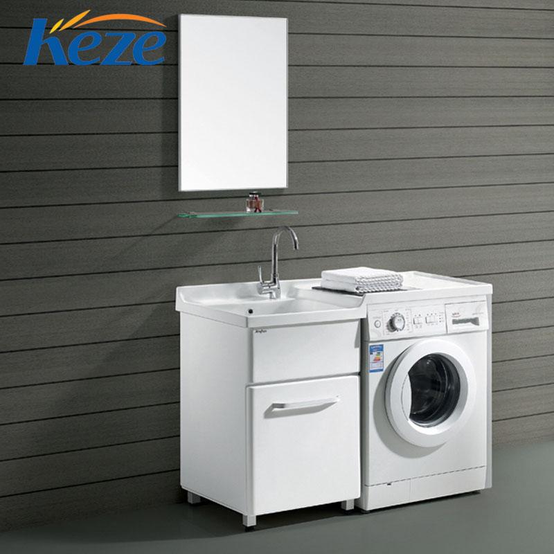 科泽洁具 含带洗衣机柜亚克力台面E0级简约现代 2020浴室柜