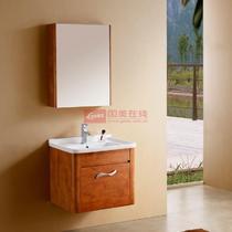 实木浴室柜组合 浴室柜